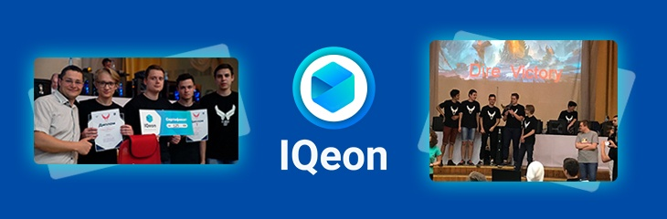IQeon team at the Dota2School Cup 2018 finals in Minsk
