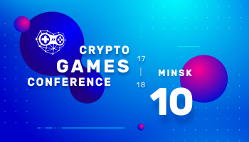 Crypto Games Conference 2018 results