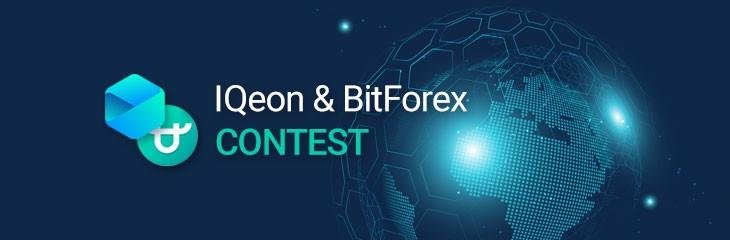 IQeon&BitForex