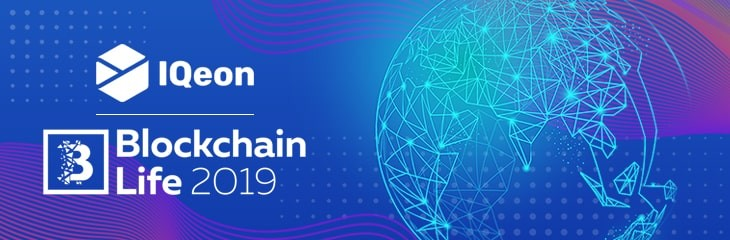 IQeon - Blockchain Life 2019