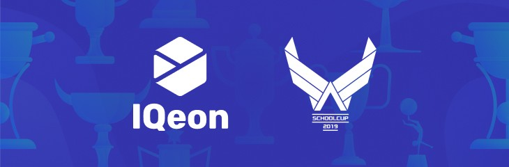 IQeon became the general sponsor of SchoolCup for the second time